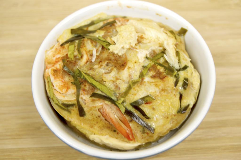 Thai Curried Seafood Cake