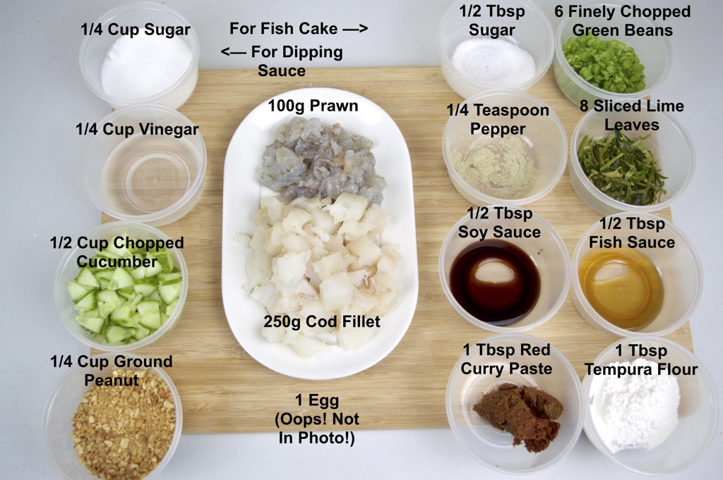 Thai fish cakes with sweet dipping sauce recipe for Fish sauce ingredients