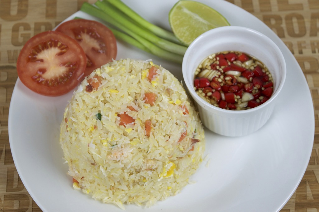 crab fried rice recipe