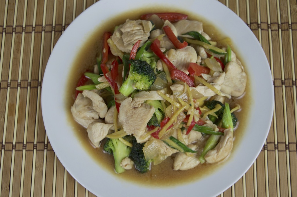 Thai ginger chicken stir fry recipe gai pad king thai ginger chicken stir fry recipe forumfinder Choice Image