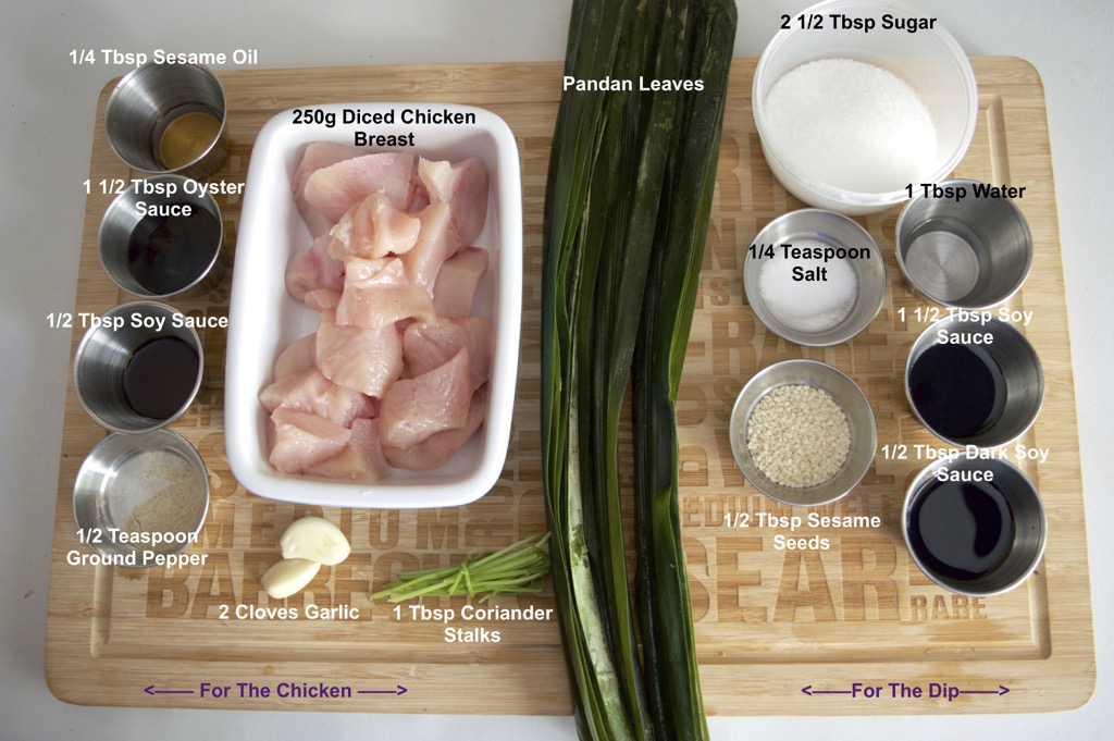 how to cook pandan leaves